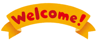 text_welcome.png